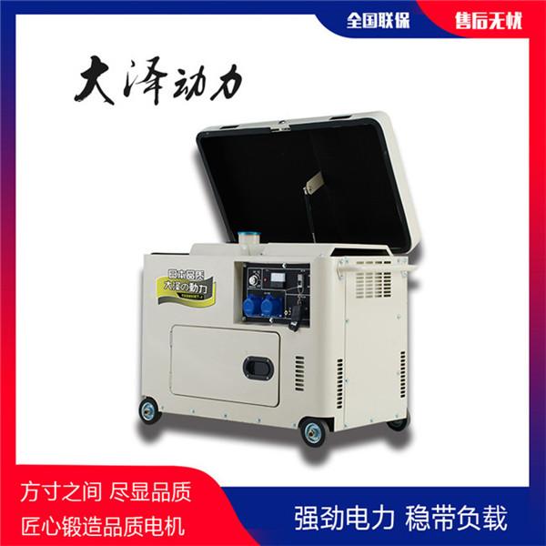3kw小型柴油發電機 (17).jpg