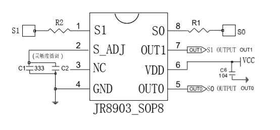 8903应用原理.png