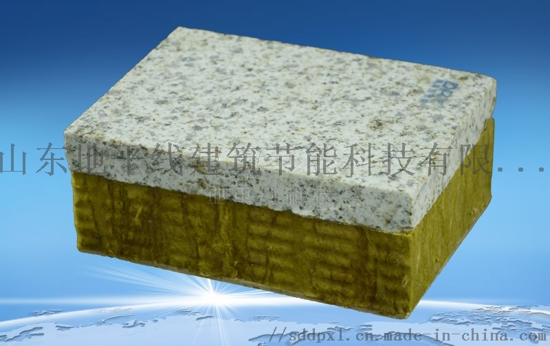 薄石材-岩棉-003 拷贝.jpg