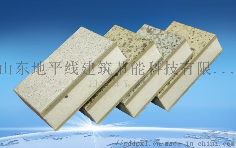 聚苯板芯材外墙保温装饰一体板厂家106159502