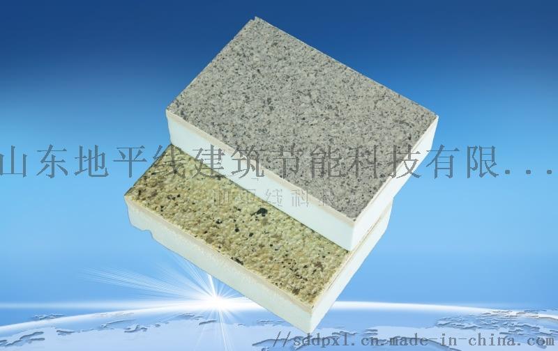 聚苯板芯材外墙保温装饰一体板厂家106159462