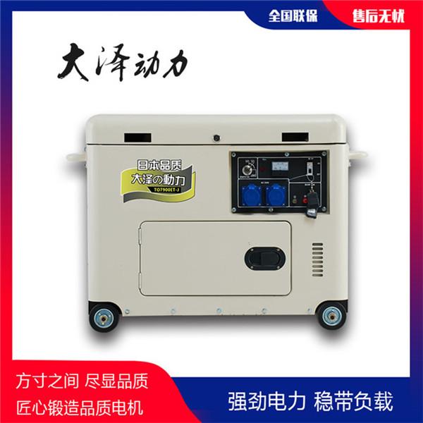 8千瓦柴油發電機 (2).jpg