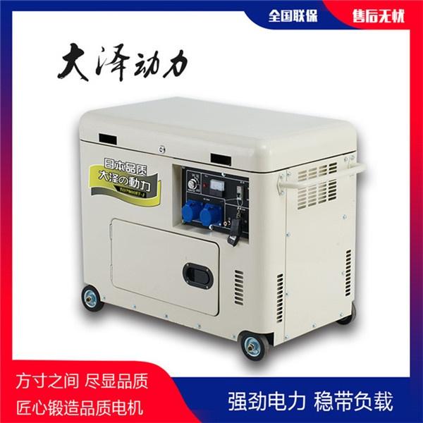 8千瓦柴油發電機 (14).jpg