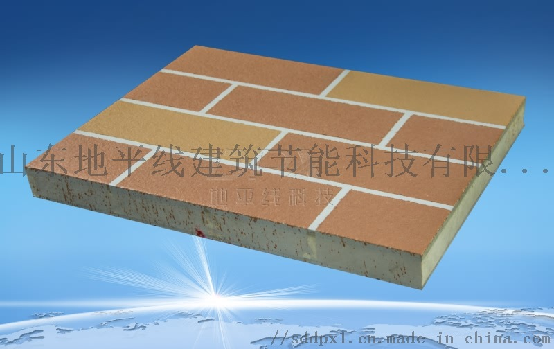石墨**板芯材外墙保温装饰一体板825577202