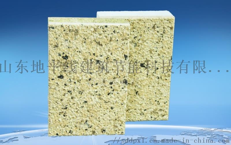 石墨**板芯材外墙保温装饰一体板825577162