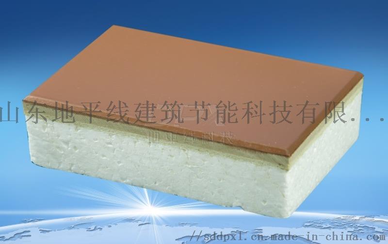 石墨**板芯材外墙保温装饰一体板825577192