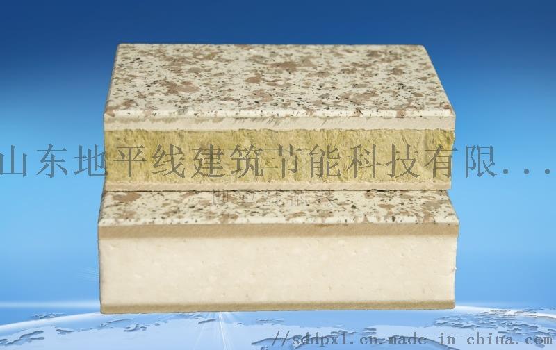 石墨**板芯材外墙保温装饰一体板825577172