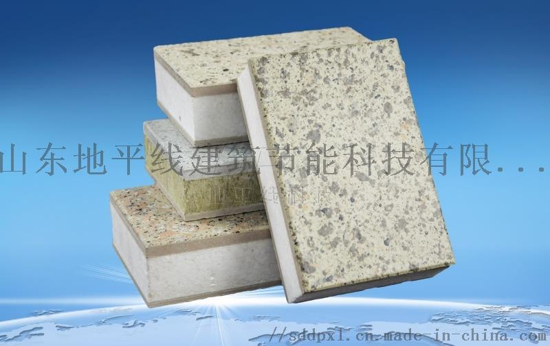 酚醛芯材外墙保温装饰隔热板规格825580682