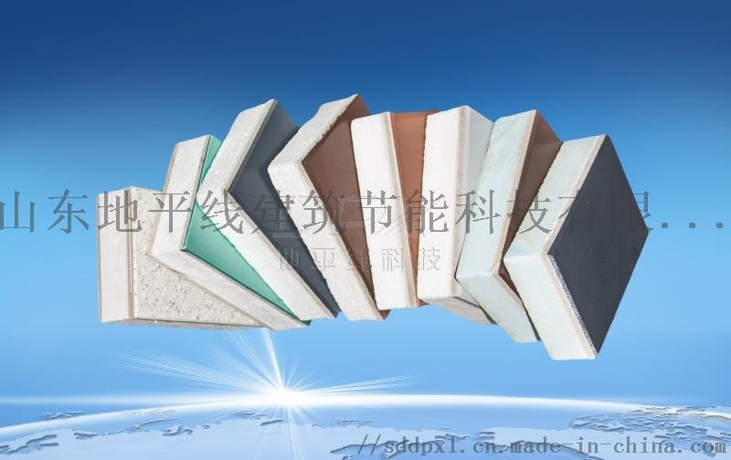 酚醛芯材外墙保温装饰隔热板规格825580592