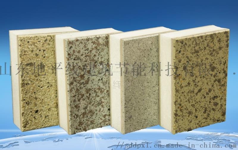 氟碳金属漆外墙保温装饰隔热板厂家825586212