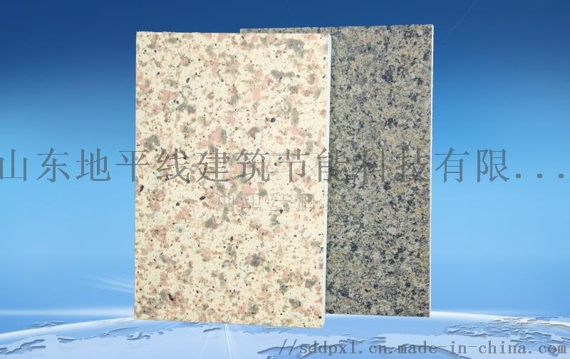 氟碳金属漆外墙保温装饰隔热板厂家825586192