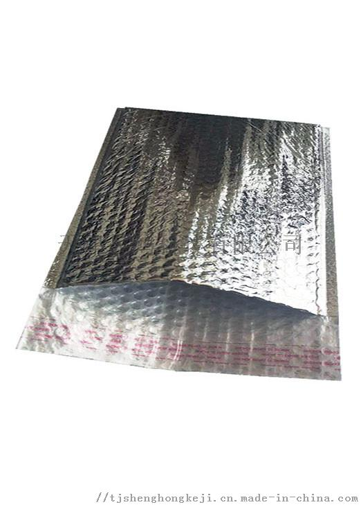 ps23388823-thermal_insulated_cool_shield_metallic_bubble_8x11_food_grade_padded_envelope.jpg