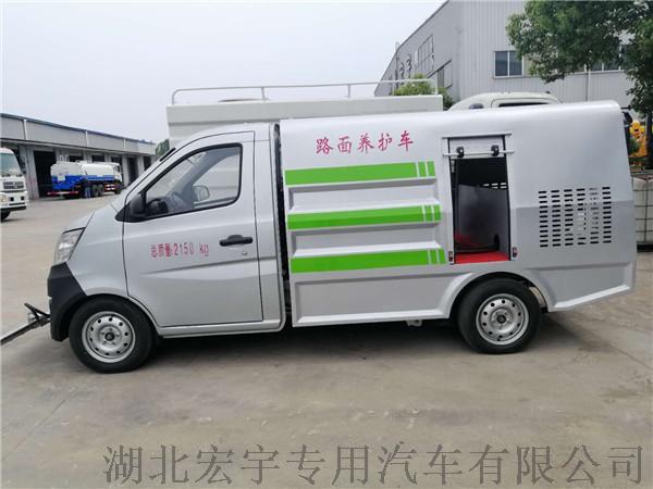 小型高壓沖洗車  (3).jpg