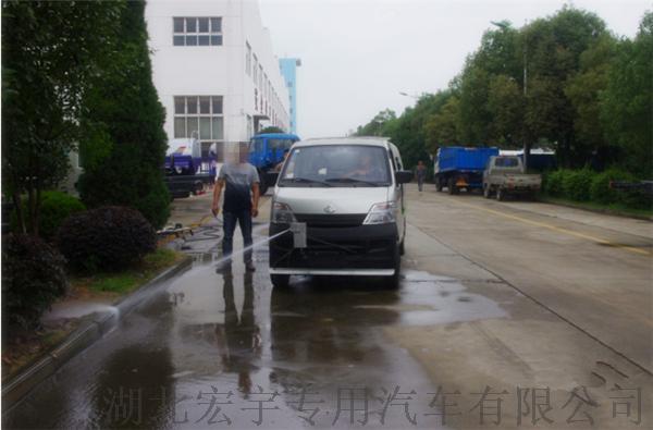 小型高壓沖洗車  (2).png