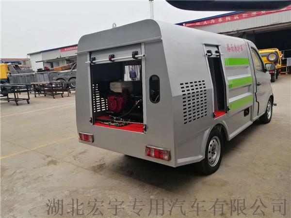 小型高壓沖洗車  (5).jpg