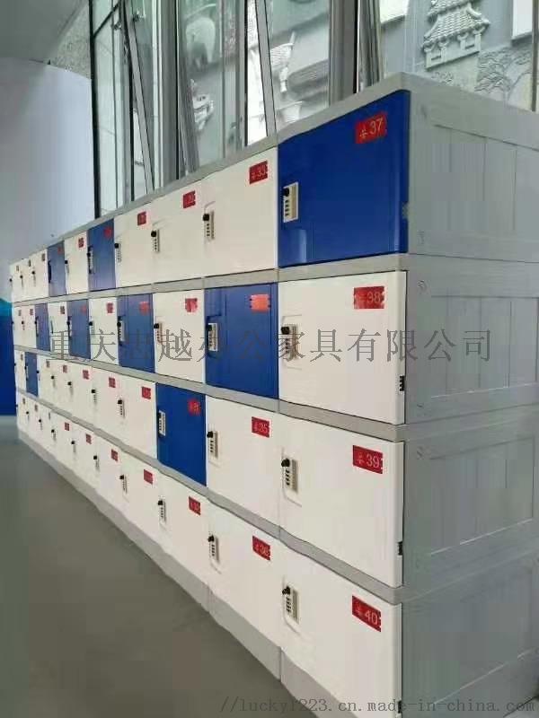 重庆不锈钢文件柜 重庆不锈钢文件柜厂家104615292