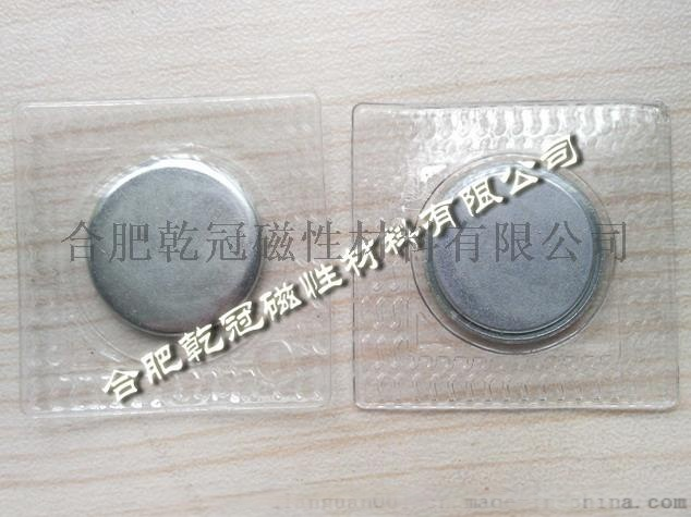 包胶磁铁 PVC磁扣  服装磁扣 暗吸磁扣厂家106293885