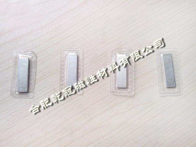 包胶磁铁 PVC磁扣  服装磁扣 暗吸磁扣厂家106293925