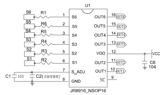 8916应用原理图.png