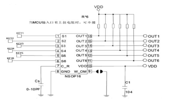 9806应用电路图.png