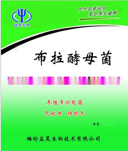 凝结芽孢杆菌厂家 饲料用凝结芽孢杆菌直销823874862