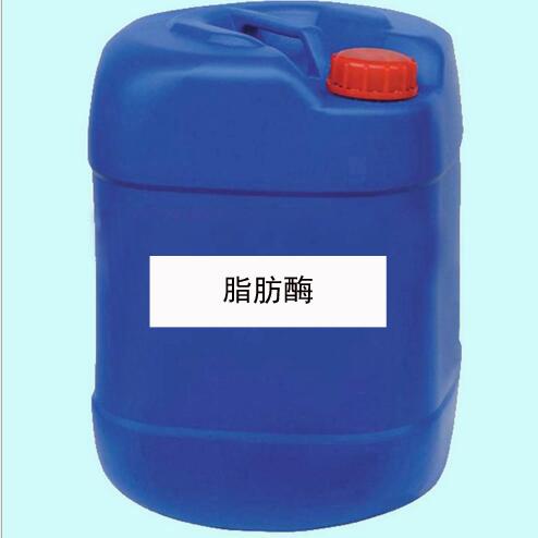 酸性蛋白酶厂家 饲料用酸性蛋白酶生产厂家825938282