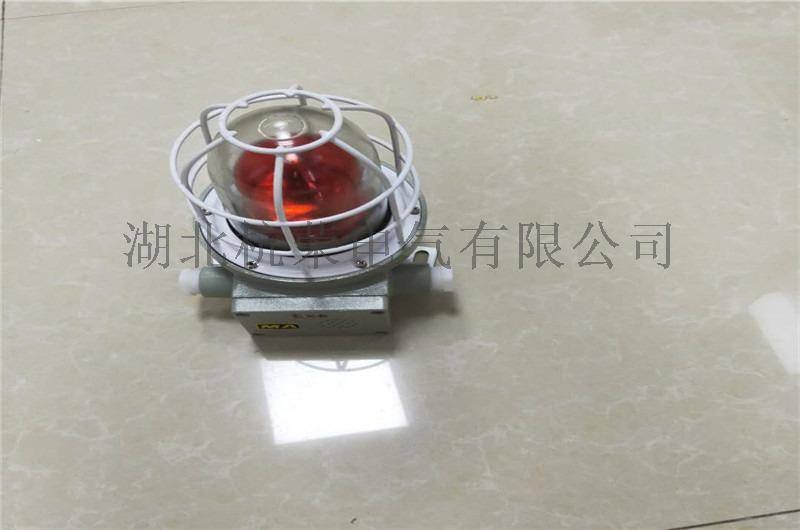 防爆声光报警器BBJ系列08.jpg