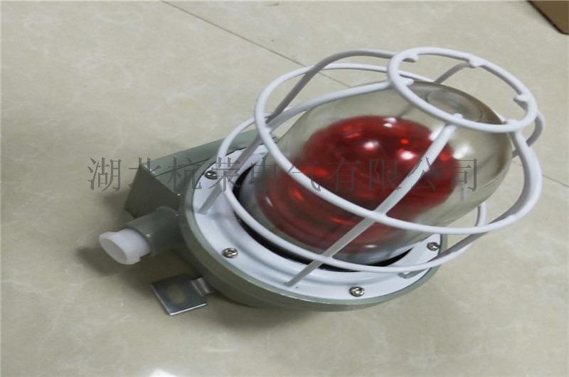 防爆声光报警器BBJ系列09.jpg