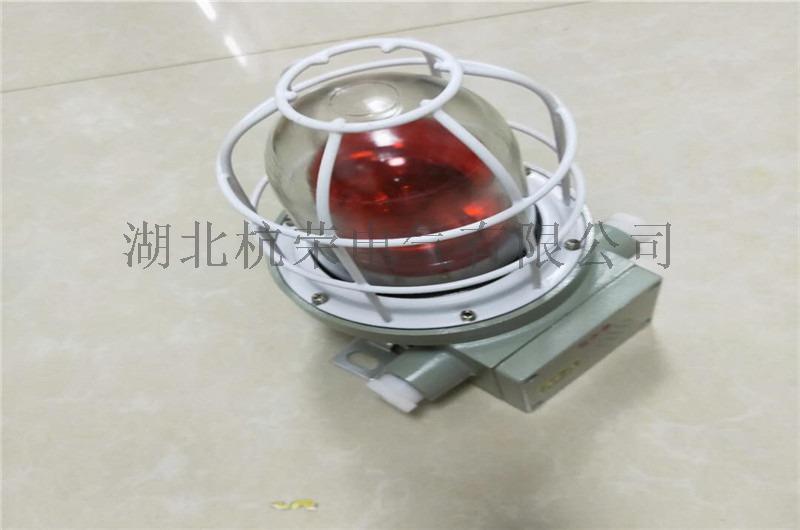 防爆声光报警器BBJ系列11.jpg