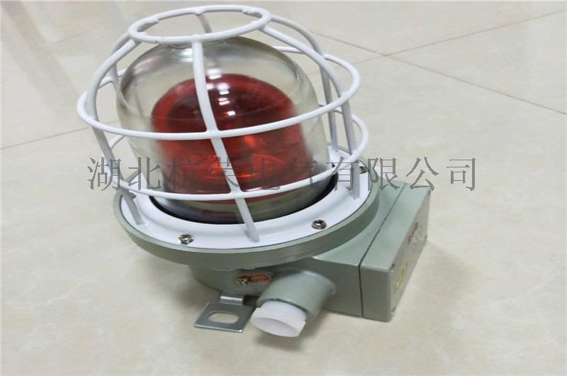 防爆声光报警器BBJ系列12.jpg