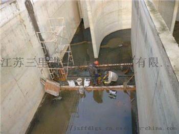 水電站地下廠房滲漏水怎麼處理832373085