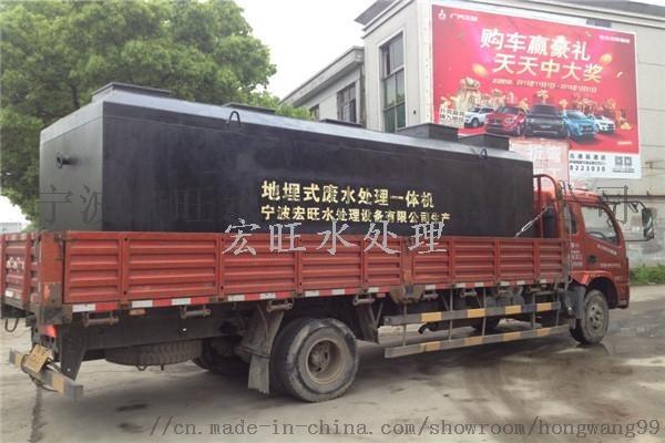 台州废水处理设备|一体式废水处理设备|生产厂家106380795