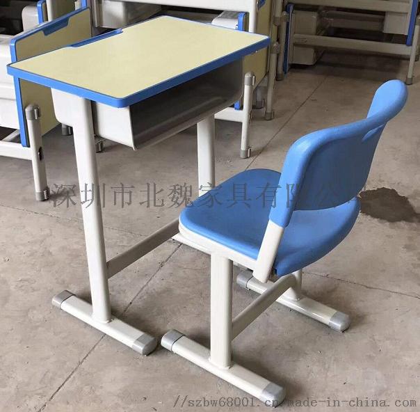 學生升降課桌椅生產廠家KZY001兒童課桌椅106707685