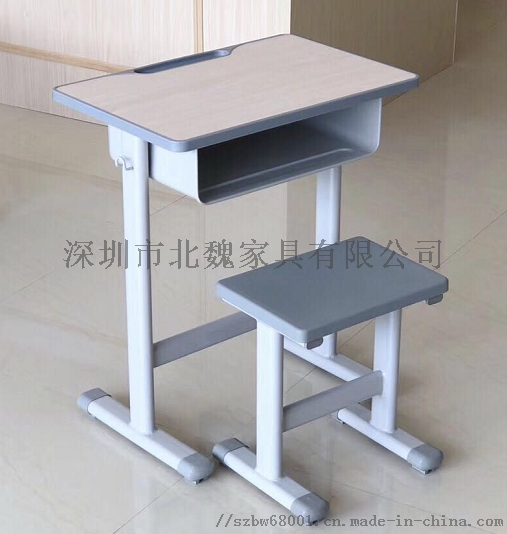 學生升降課桌椅生產廠家KZY001兒童課桌椅106707665