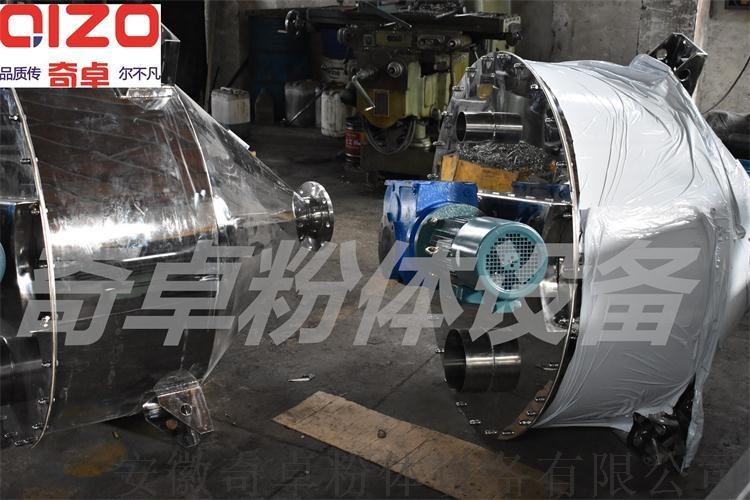 LLD-1000茶叶干粉混合机玫瑰茶粉设备厂家直销835506915