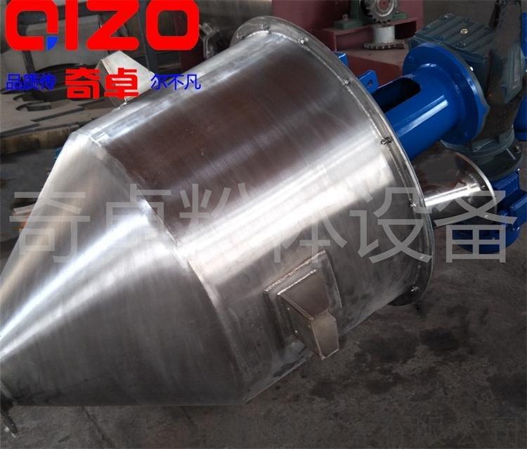 双螺旋奶茶粉混合机奇卓优质茶叶粉末设备定制加工835497995