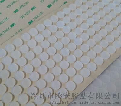 矽膠墊自粘矽膠墊防滑耐壓784355485