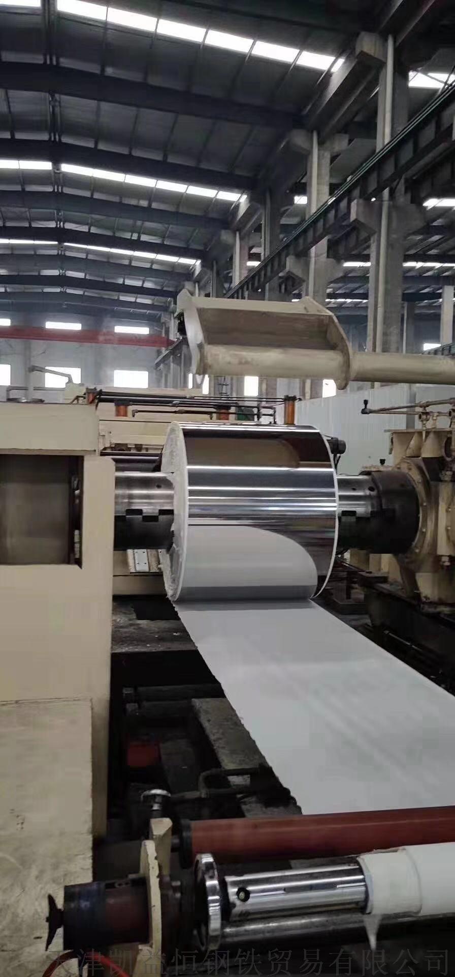 304不锈钢带厂 304不锈冷轧钢带加工106529685
