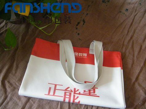 厂家帆布袋定做LOGO 定制手提购物袋订购环保布袋818046482