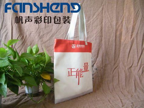 厂家帆布袋定做LOGO 定制手提购物袋订购环保布袋818046472