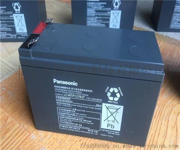 松下蓄電池LC-P1224ST/12V24AH826592882