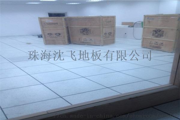 龙湖沈飞地板   专业制造厂 绿色环保836252395
