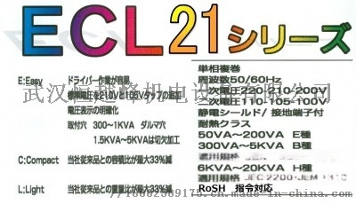 ECL-00.jpg