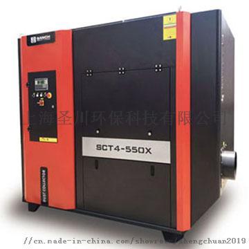 圣川环保滤筒式脉冲除尘设备 专业环保除尘设备834413335