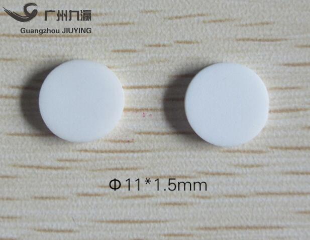 alumina11.jpg