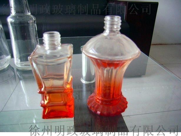 01香水瓶.jpg