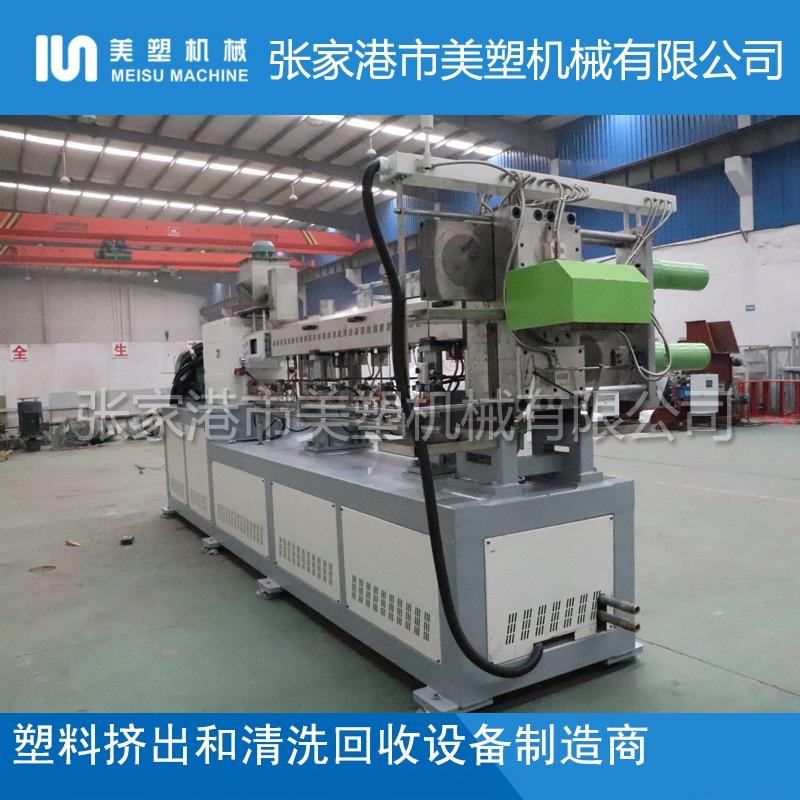 TSK平双水冷拉条造粒机-PET回收造粒_800x800.jpg