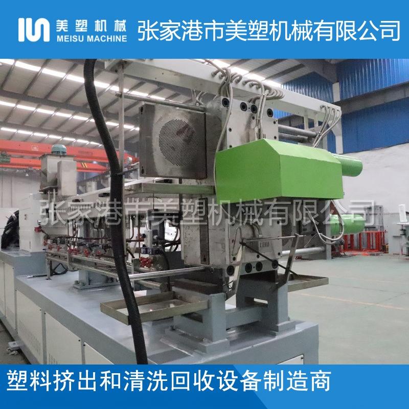 TSK平双水冷拉条造粒机-PET回收造粒_3800x800.jpg