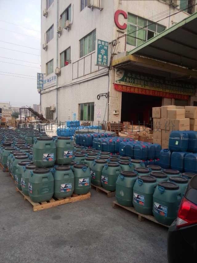 广州GS溶剂型粘接剂厂家直销107348735