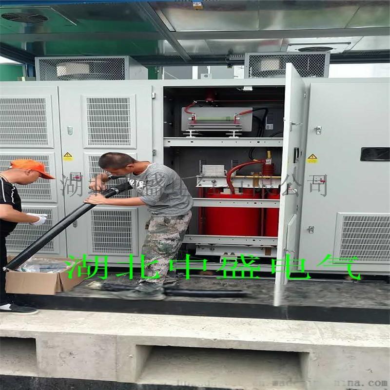 高压动态无功补偿装置户外使用的高压磁控无功补偿柜107351855